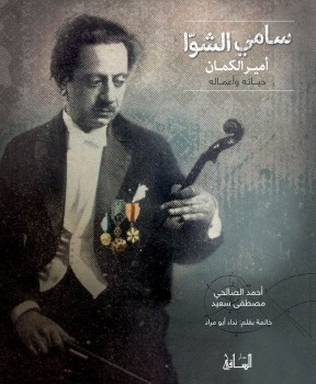 Book-cover-web-www-288×350-2