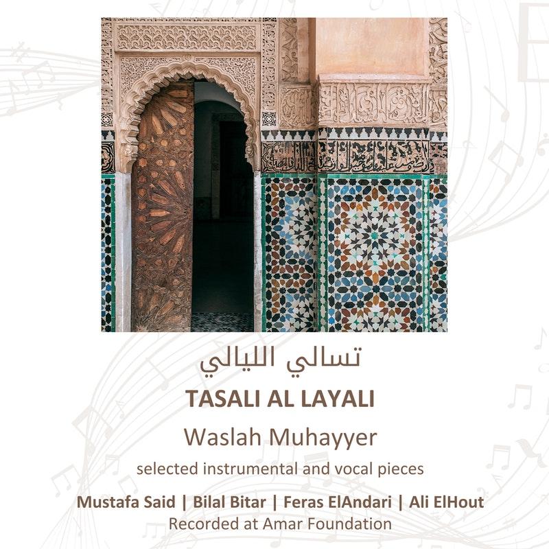 Waslah-Muhayyer